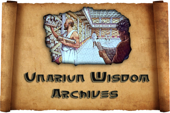 unariun-archives-papyrus-4-archives-page